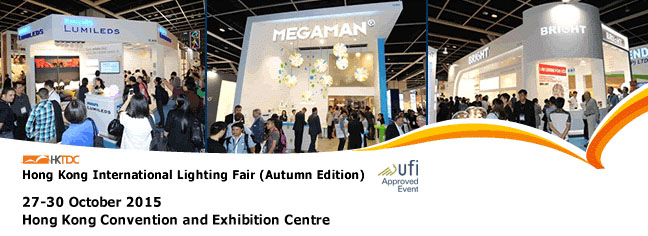 hk lighting fair autumn 2015. during 27-30 oct 2015, we will be exhibiting at the \ hk lighting fair autumn 2015 g