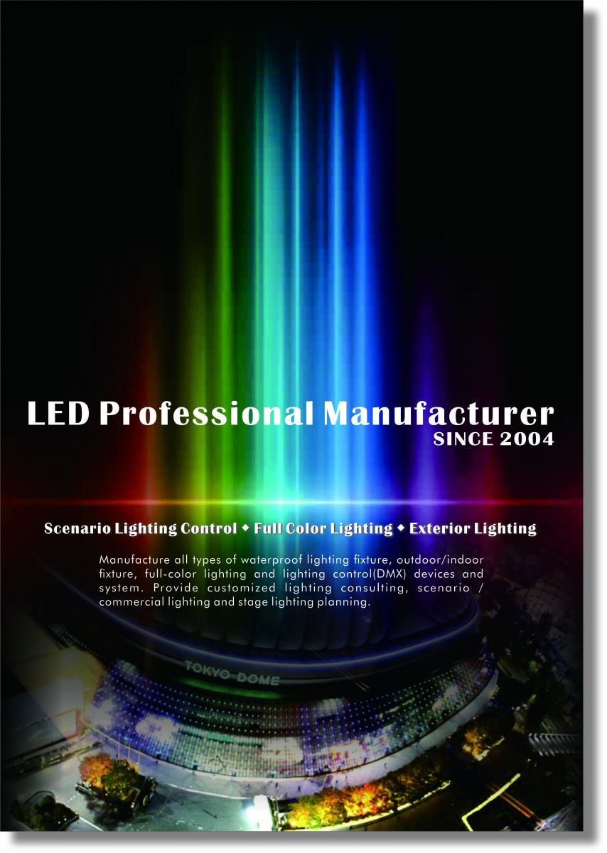 COLORBEAM LED Lighting Manufacturer
